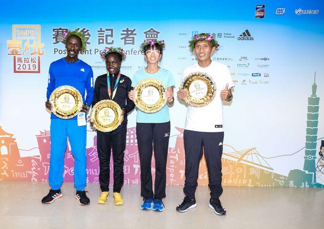2019台北馬拉松冠軍合影
