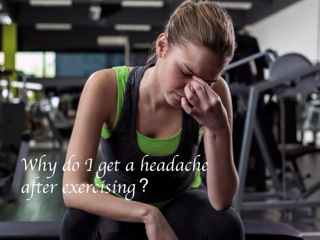 運動後總是會頭痛?專家:事前先做好5個準備