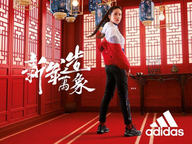 adidas全新品牌代言人劉亦菲