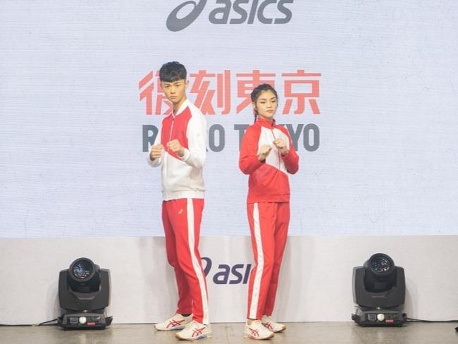 台灣亞瑟士贊助選手TEAM ASICS