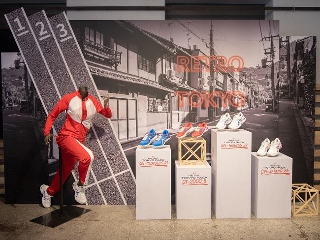 ASICS RETRO TOKYO 專業運動系列