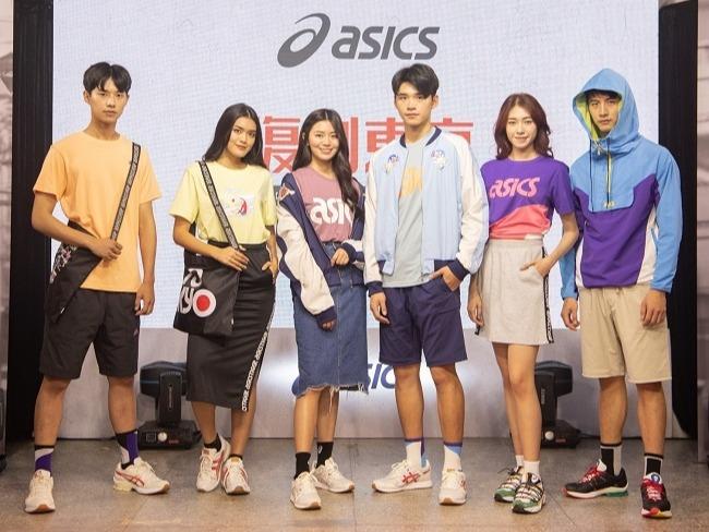 ASICS RETRO TOKYO SPORT STYLE 系列