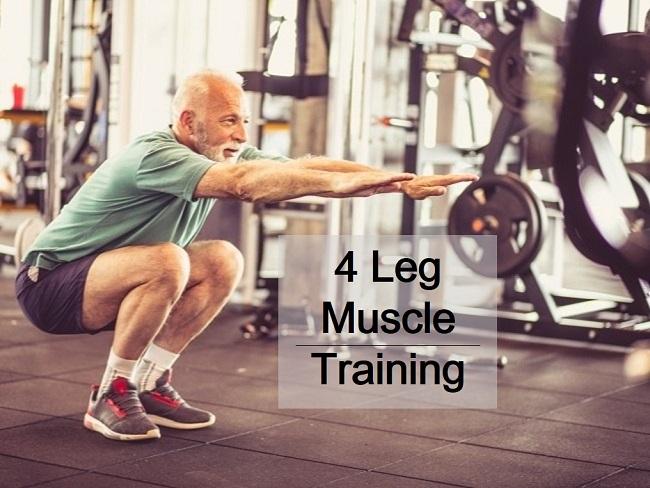 4個腿部肌群訓練動作