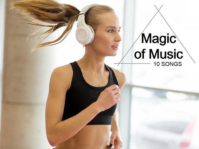 運動訓練的魔力音樂