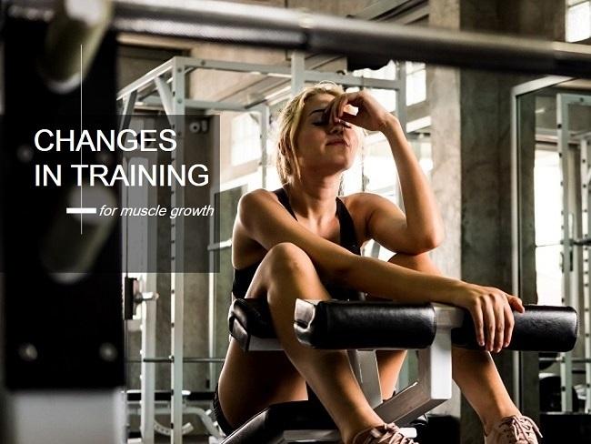 改變訓練能幫助肌肉成長