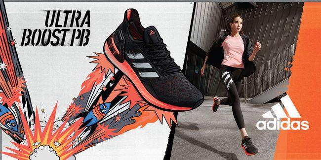 張鈞甯穿adidas Ultraboost PB跑鞋