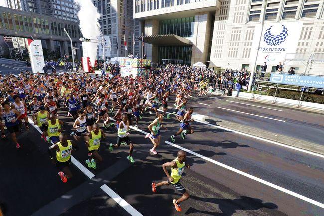 2020東京馬拉松
