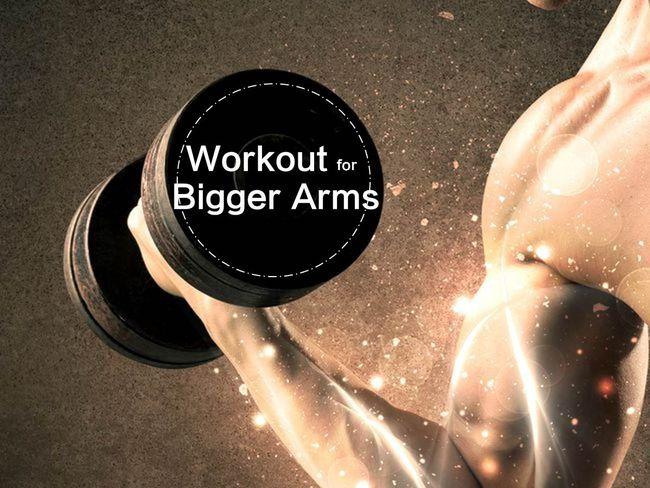 手臂基礎訓練