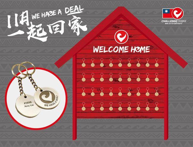 Challenge Taiwan客製化鑰匙圈