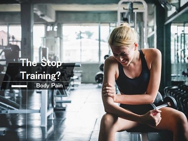 疼痛時是否該停止訓練?