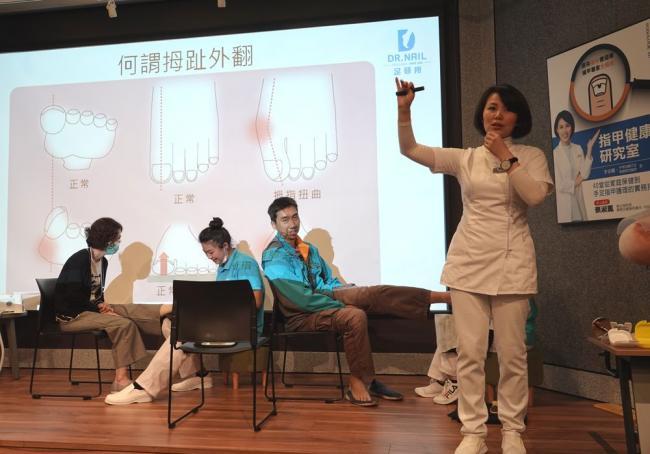 手足護理實務課程李安騏講解