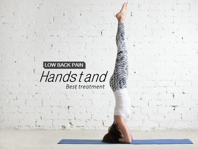 倒立(Handstand)又被稱為逆伸展