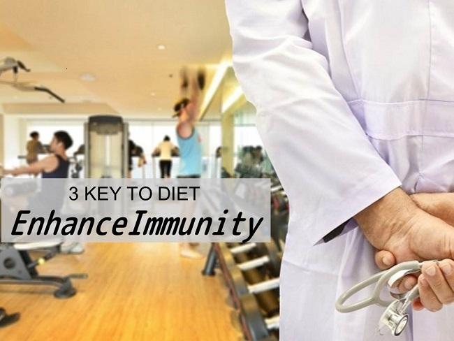 提升免疫力的三個飲食關鍵