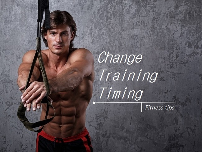 訓練課表的變更時機