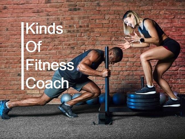 健身教練的類型