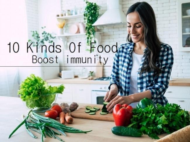 用10種食材增加免疫力