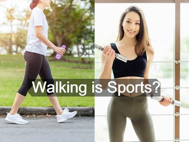 走路也算是一種運動