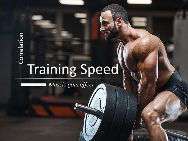 訓練速度與增肌有關