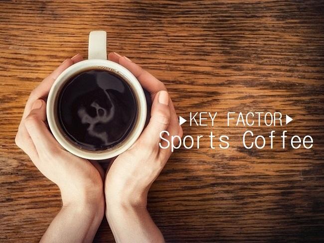 運動咖啡要注意的4個關鍵