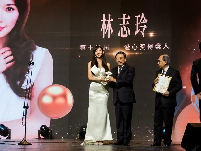 林志玲獲得第13屆愛心獎