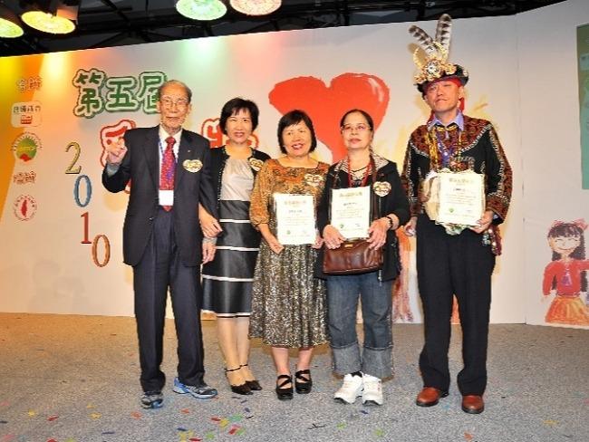 愛心獎第五屆台灣得獎人