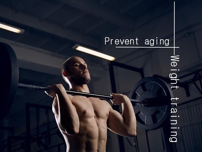 重量訓練能預防老化