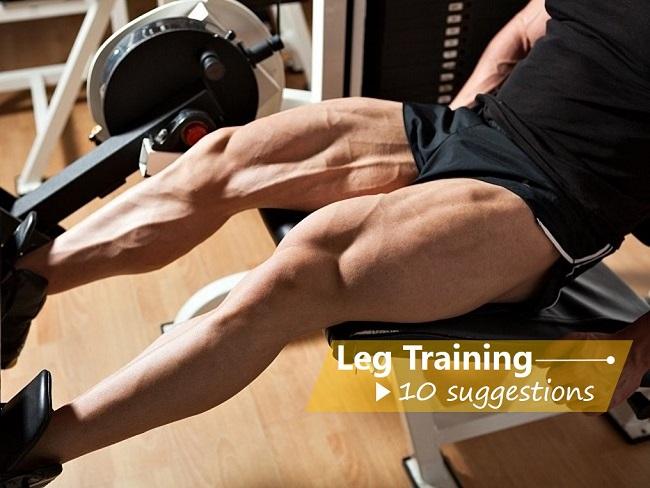 腿部肌群訓練