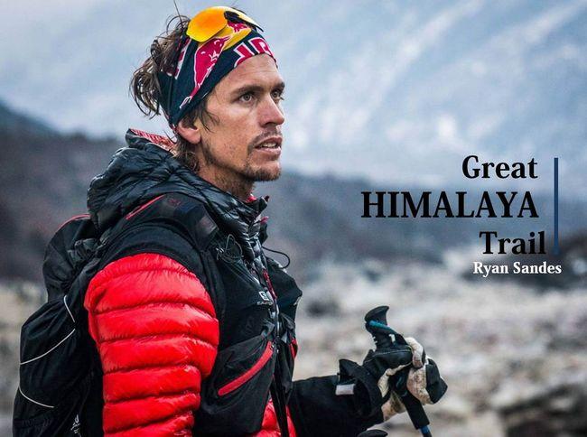 Ryan Sandes挑戰在喜馬拉雅山跑步