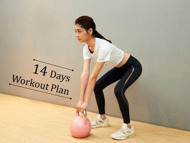 ASICS 14天個人運動挑戰課表