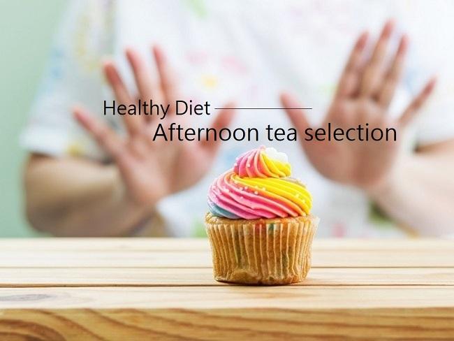 下午茶可以有更好的選擇