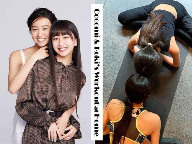 木村心美光希兩姊妹合體健身