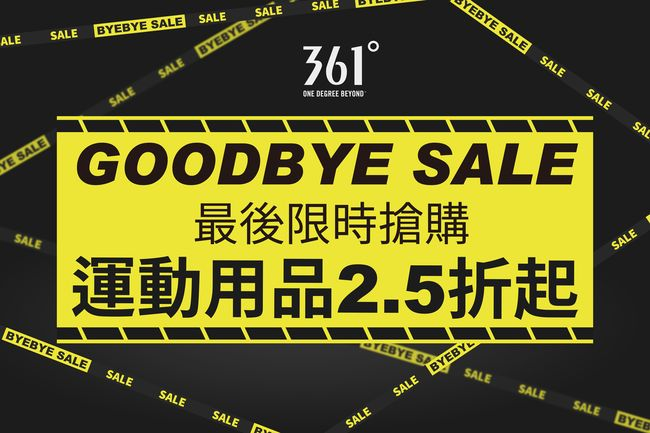 361°BYE BYE SALE