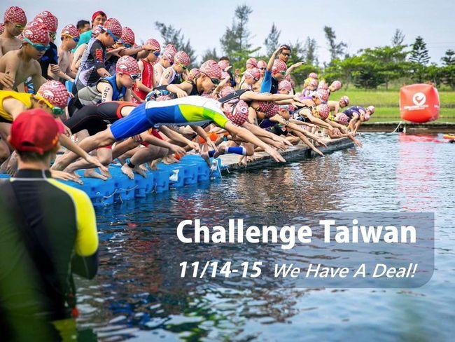2020 Challenge Taiwan
