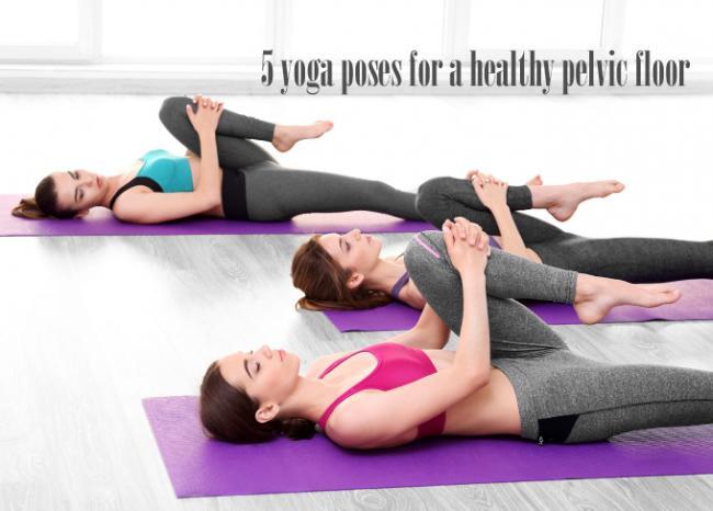 瑜伽與骨盆底肌肉
