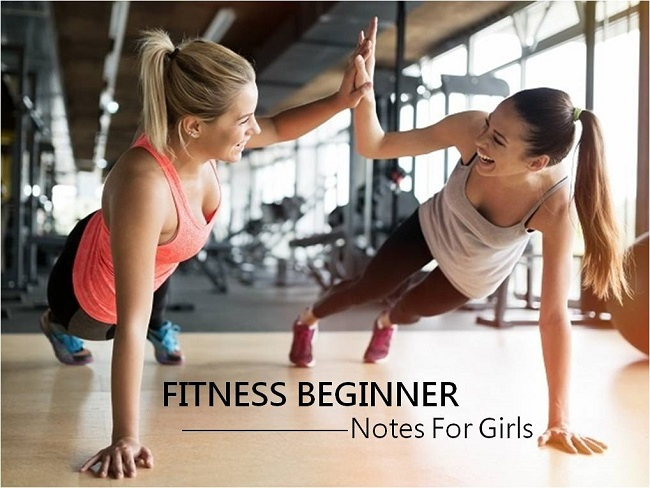 健身女孩該注意哪些事情