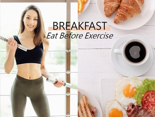 運動前先吃早餐