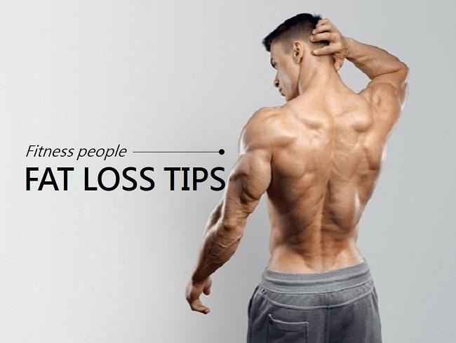 增肌減脂技巧