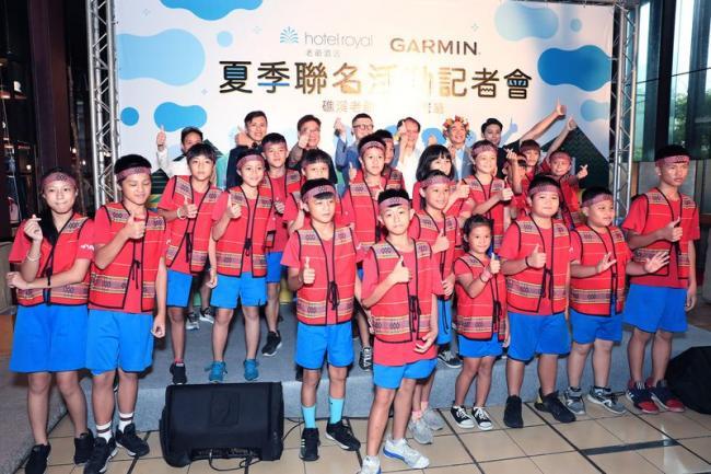 公益馬拉松為台灣世界展望會偏鄉孩童籌募教育基金