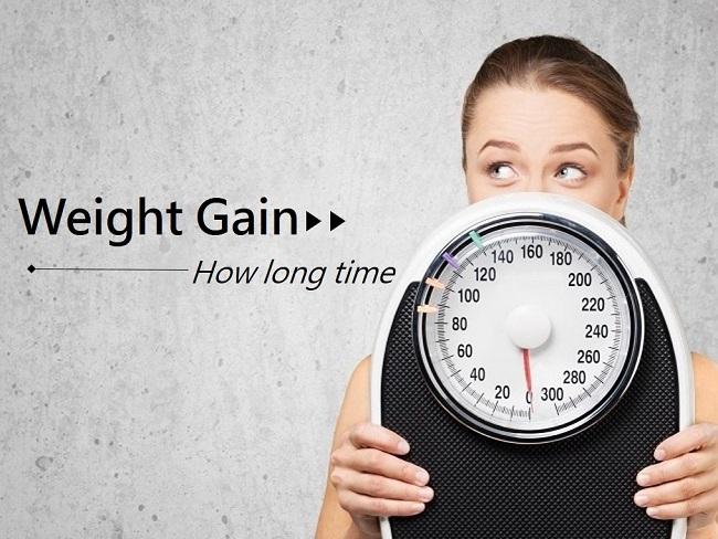 體重增加要多久