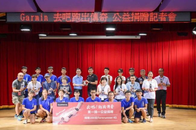 Garmin 與陳彥博、市民跑者代表捐贈200只Forerunner 45