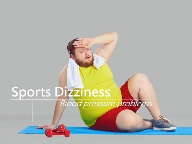 運動時頭暈目眩