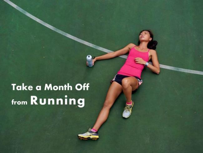 停跑1 個月