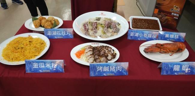 創意補給站包含大龍蝦等澎湖當地特色美食