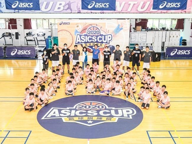 2020亞瑟士籃球之星訓練營