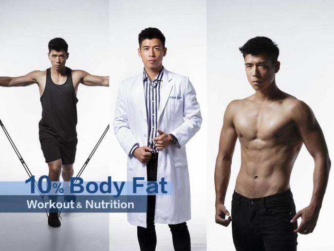 Ricky營養師的體脂10%增肌減脂秘訣
