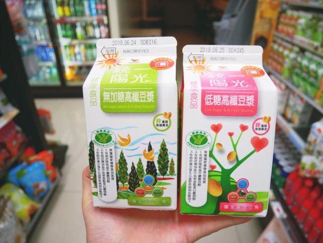 無糖/低糖豆漿