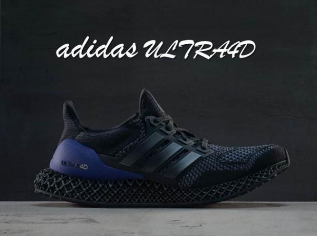 adidas ULTRA4D跑鞋