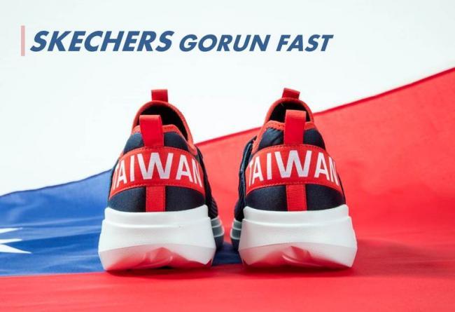 SKECHERS GORUN FAST榮耀東奧限定版跑鞋