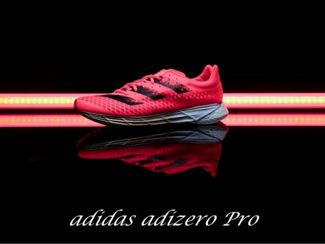 adidas首款碳纖維板競速跑鞋adizero Pro