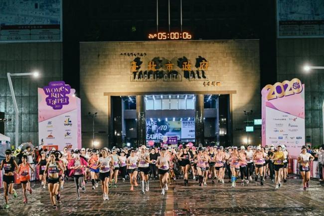2020 TAISHIN WOMEN RUN TPE 開跑